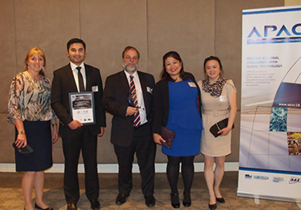 AutoMonitor wins Gold Award at SAE 2014 Mobility Engineering Excellence Awards.